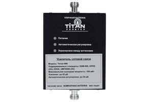 Репитер GSM Titan-900МГц, площадь покрытия 300 м2