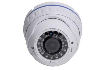 Камера купольная UVAHD100-NT30 (1.0Megapixel)
