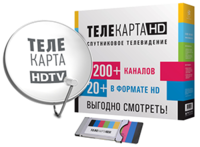 Спутниковое телевидение Телекарта на 1 телевизор с CAM-модулем