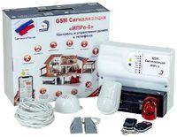 GSM Сигнализация ИПРо-6 (набор Гараж проводной)