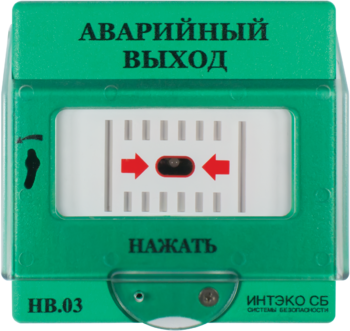 """ИОПР HB.03-3 """"Аварийный выход"""" устройство разблокировки двери, зелёный"""