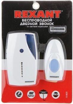 Беспроводной дверной звонок RX-2