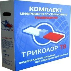 Подарочная коробка Триколор ТВ