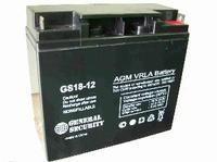 Аккумулятор свинцовый 17(18) А/ч 12В