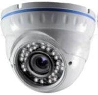 Камера купольная UVAHD200-NT30 (2.0Megapixel)