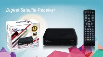 Ресивер цифровой эфирный DVB-T2 T1 HDMI TELECOM TL-56