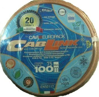 Кабель CabLink DGT 16 PVC RG-6 75Om