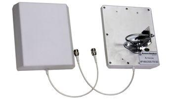 Универсальная наружняя антенна MWTech ANT-907/2509PN