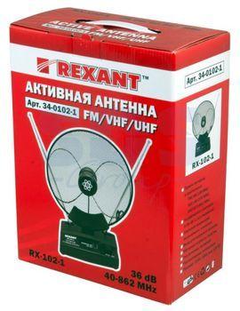 Антенна комнатная RX-102-3 VHF, UHF, 47-860MHz