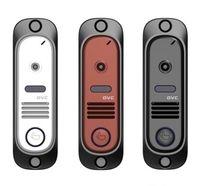 Вызывная панель видеодомофона DVC-412 (серебристый)