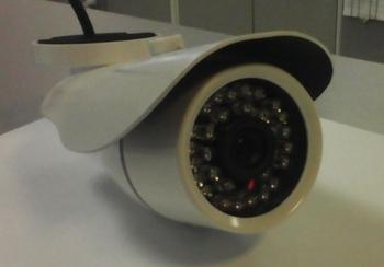 Видеокамера уличная корпусная UV-3170D