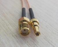 Антенный адаптер 3G Huawei CRC9-SMA female