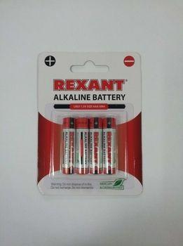 Алкалиновые батарейки ААА/LR03 1.5V 4шт в блистере Rexant
