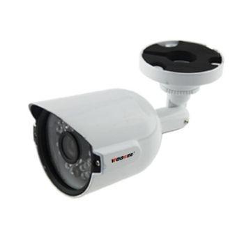 Камера корпусная UVIP200-A30 (2.0 Megapixel)