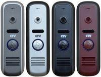Вызывная панель CTV-D1000NG Silver