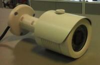 Видеокамера уличная корпусная UV-J639R20
