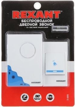 Беспроводной дверной звонок RX-1