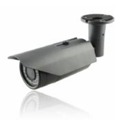 Камера корпусная UVIP50T-JTB40 (5.0 Megapixel)