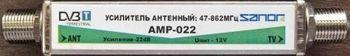 Усилитель антенный АМР-022