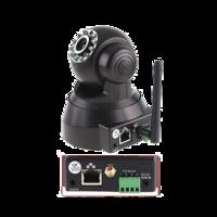 Видеокамера купольная поворотная 1/5 CMOS, 640x480, Wi-Fi, UV-IPD01