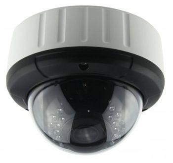 Камера корпусная UVIP50T-KA30 (5.0 Megapixel)