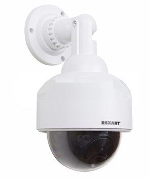 Муляж уличной купольной камеры видеонаблюдения с мигающим красным светодиодом Rexant