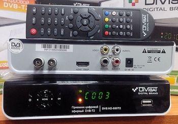 Ресивер цифровой эфирный DVB-T2|T1 HDMI DVS HD-600T2