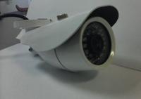 Видеокамера уличная корпусная UV-3160D