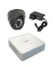 Комплект видеонаблюдения HiWatch DS-H104G / 1 камера Vesta VC-4200