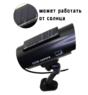Орбита OT-VNP20 черный муляж цилиндрической видеокамеры