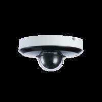 DH-SD1A404XB-GNR внутренняя PTZ IP камера 4Мп