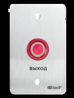 SH-45R Silver (серебро) кнопка выхода